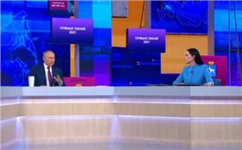Жительница Красноярска попросила Владимира Путина защитить россиян от телефонных мошенников