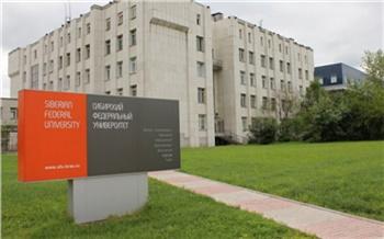 До 25 тысяч рублей в месяц и другие преимущества: завершается приём заявок в стипендиальную программу En Group