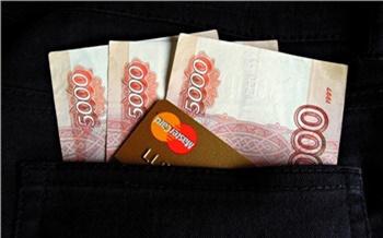 Убедили, что разоблачаю мошенников: жительница Железногорска перевела на чужие счета 3 миллиона рублей