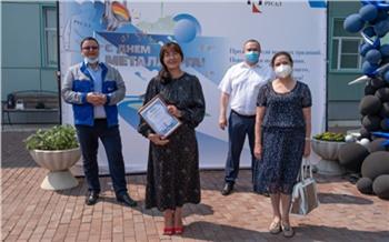Лучшие сотрудники Богучанского алюминиевого завода получили награды ко Дню металлурга