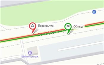 В Красноярске до осени ограничили проезд на улице Семафорной