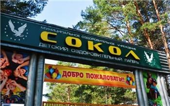 В оздоровительном лагере под Ачинском зафиксировали вспышку коронавируса. Следователи проводят проверку