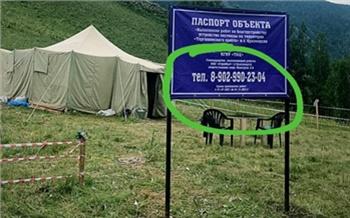 На Торгашинском хребте начали строить самую длинную лестницу в России