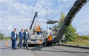 В Красноярске на улице Пограничников начался ремонт дороги за 170 млн рублей