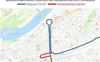 На правобережье Красноярска временно изменится схема движения автобусов  92