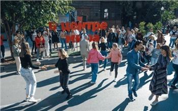 Красноярцам рассказали, что их ждет на пешеходном проспекте Мира в финальные выходные проекта