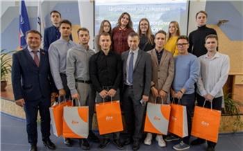 В Красноярском крае Олег Дерипаска поздравил победителей стипендиальной программы