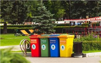 Красноярский край получит федеральные средства на закупку контейнеров для раздельного сбора мусора