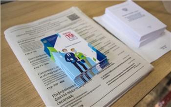 Явка на выборах в России превысила 45%