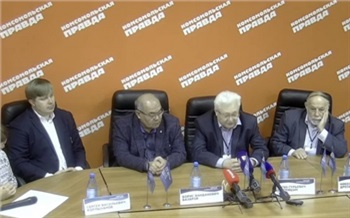 Более 1000 участников из 16 стран: Сибирский исторический форум в Красноярске станет самым масштабным