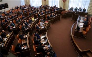 Крайизбирком огласил фамилии избранных депутатов в Законодательное Собрание Красноярского края