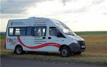 Красноярцы смогут бесплатно провериться на ВИЧ с помощью нового экспресс-теста