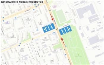 На аварийном перекрестке Мичурина  Кутузова запретят повороты налево