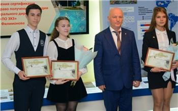 В Зеленогорске состоялась юбилейная церемония вручения именной стипендии генерального директора ЭХЗ