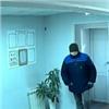 Молодой житель Зеленогорска ограбил офис микрозаймов, напав с ножом на его сотрудницу