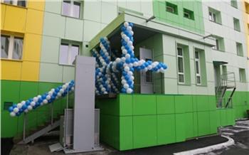 Норникель построил в Норильске новый дом для своих сотрудников