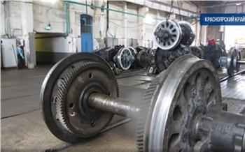 В Красноярском крае инженер одной из транспортных компаний похитил более 200 тонн металла: ущерб оценили в 2 млн рублей