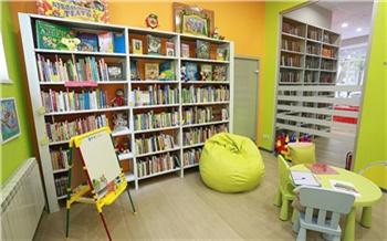 В Красноярске еще одну библиотеку превратят в Библиотеку будущего