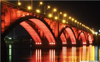 Красноярскому Коммунальному мосту исполнилось 60 лет