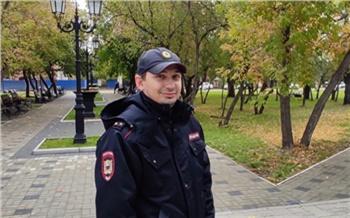 В Красноярском крае выбрали лучшего участкового