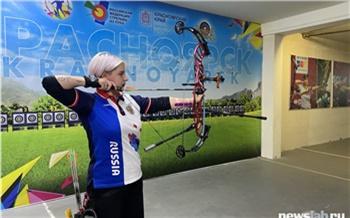 Это как скрипка Страдивари: красноярским спортсменам подарили американский лук за 700 тысяч рублей