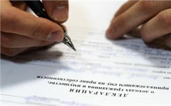 12 чиновников Свердловского района Красноярска наказали за утаивание информации о доходах и имуществе