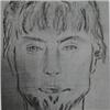 Красноярцев просят помочь найти убийцу сборщика тележек в Окее