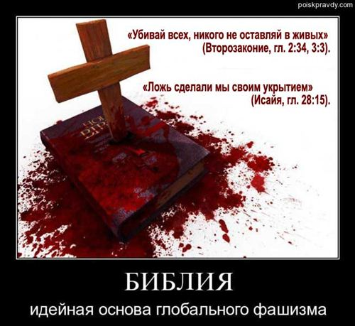 http://newslab.ru/content/forumImage/2013/April/r/47ceeaa6-2ce7-420e-bf2f-3beafe397aa1.jpg