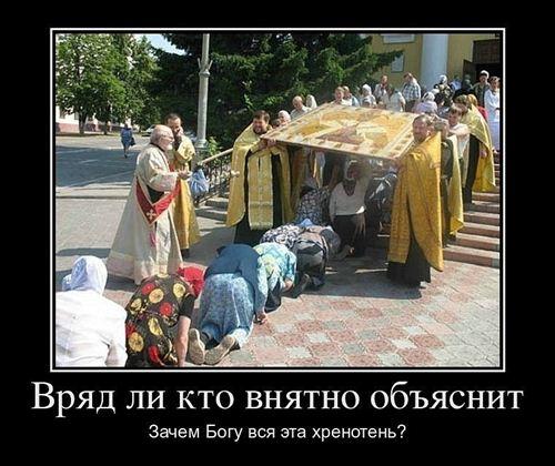 sbornik-hhh-foto-golih-devushek