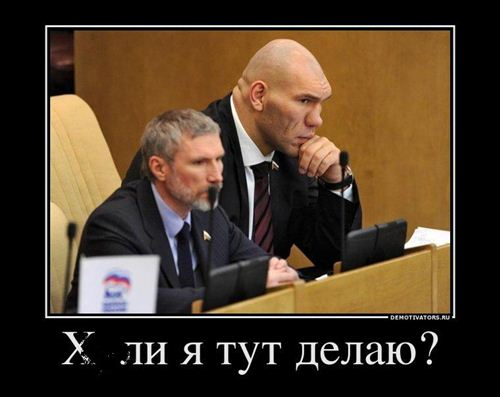 Севастопольских депутатов и чиновников заставят проходить стажировку в Госудме - Цензор.НЕТ 6671