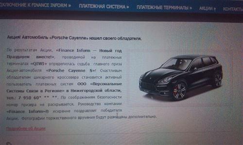 Сайт автоприз тольятти seo оптимизация сайта на wordpress