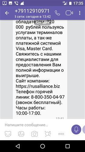 Купить справку 2 ндфл Турчанинов переулок трудовой договор Бориса Жигуленкова улица
