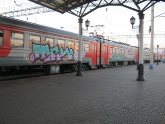 Рисунки на вагонах в стиле графити