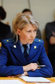 Форма прокуратуры женская
