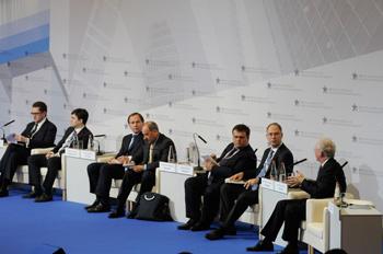 Пленарное заседание IX Красноярского экономического форума