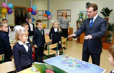 Дмитрий Медведев, фото ИТАР-ТАСС