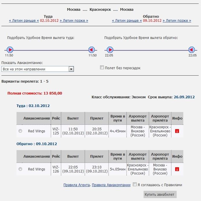 билеты в доминикану:
