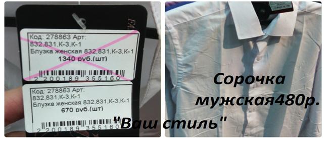 10 способов сэкономить на одежде и обуви в Красноярске   Новости ... 68f2b477581