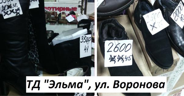 czarny интернет магазин одежды