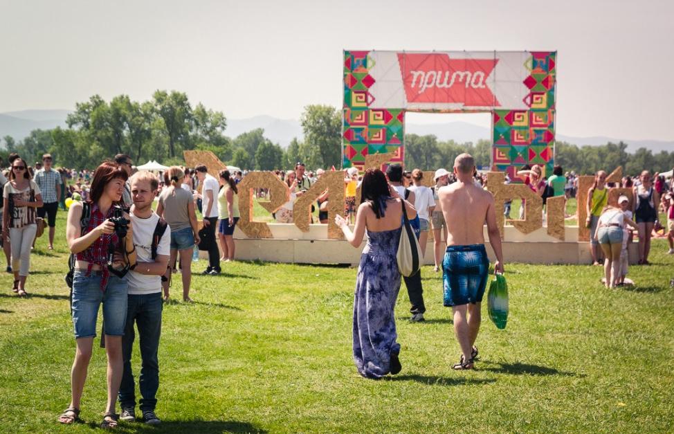 Фото с фестиваля зеленый 2014