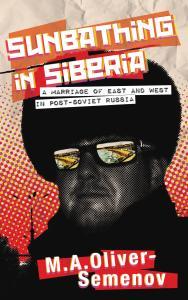 Литературу Красноярского Края