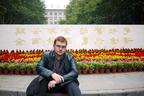 Обучение в Пекинском аэрокосмическом университете длилось месяц