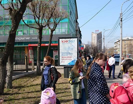 Вотделении банка вКрасноярске отыскали подозрительную сумку: людей эвакуировали