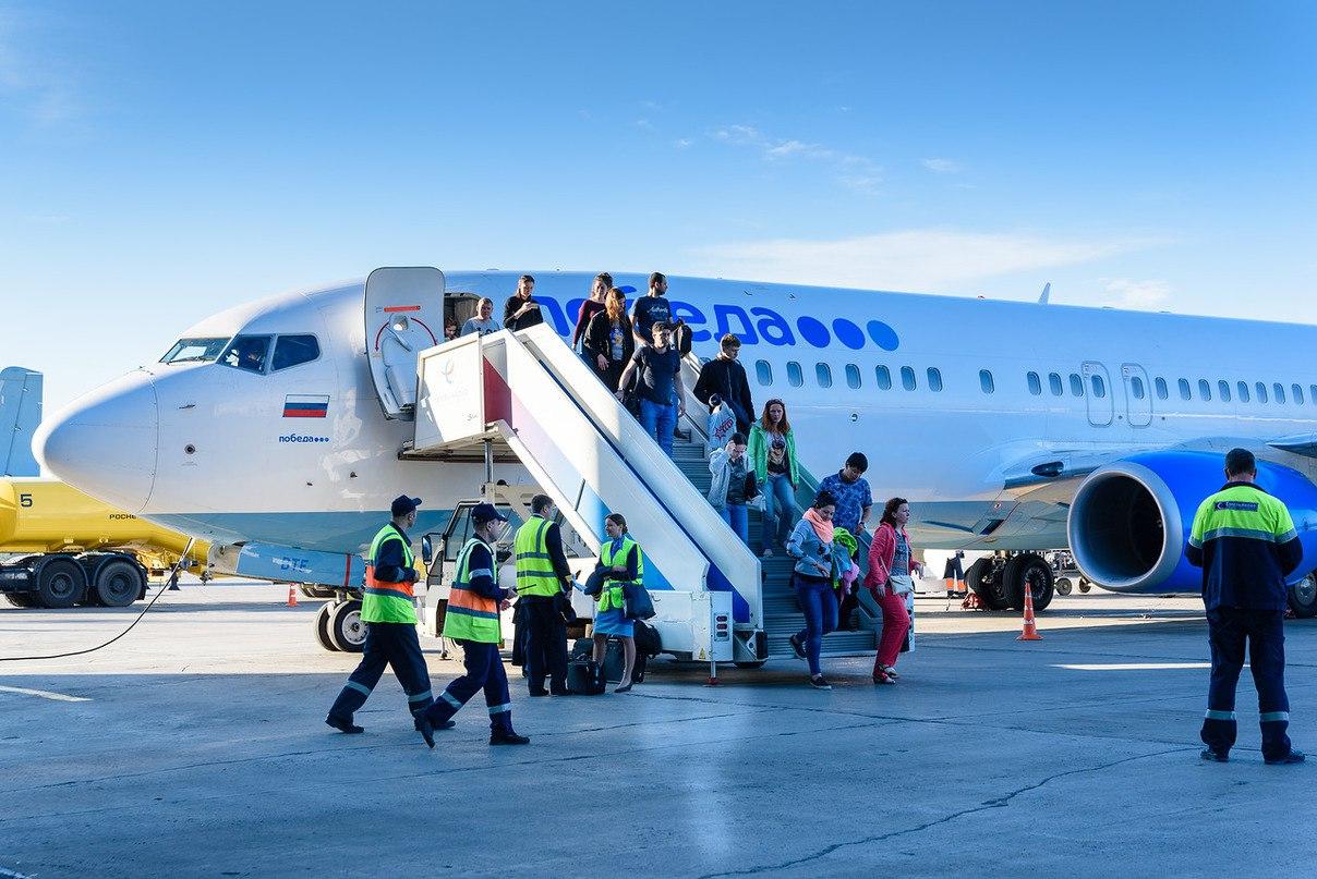 Авиабилет хабаровск симферополь прямой рейс цена