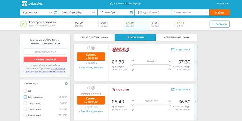 Вкрасноярском аэропорту очередная задержка рейса вАнталью