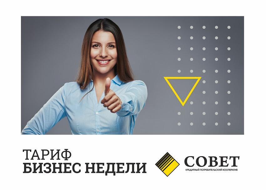 ДЕЛА.ru новости Красноярска - деловой красноярский бизнес сайт
