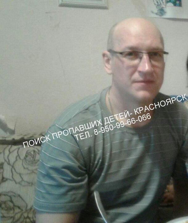 Мужчина изКрасноярска вышел вбанк ипропал