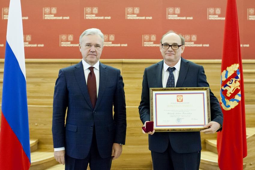 В руководстве  Красноярского края прошла череда назначений и перемен  министерств