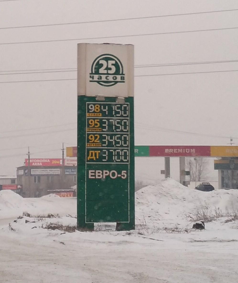 Бензин вКрасноярске взлетел вцене на80 копеек
