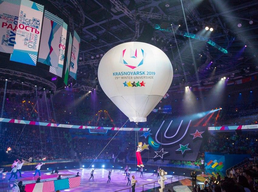 500 дней доУниверсиады иисторический матч: среда вКрасноярске